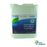 محلول کنسانتره ضدعفونی کننده سطوح آنولیت 4 لیتری