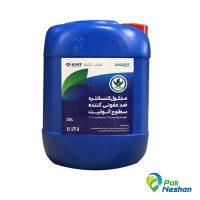 محلول کنسانتره ضدعفونی کننده سطوح آنولیت 20 لیتری